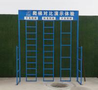建筑安全体验馆厂家 安全体验馆厂家 工地安全体验区价格