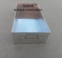 铝制油盘-铜方盘-铝方盘-铜油槽可定制加工油盘锃盛