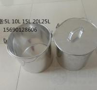 铝桶厂家-铝圆桶-铝消防桶-防爆油桶-锃盛定制加工