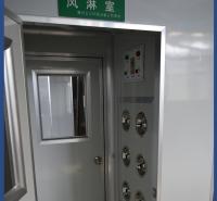 正川环保 风淋室加工订制 彩钢板风淋室订购