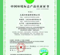 顺德环保产品认证、净化器环保产品认证、CCEP认证费用(优质商家)