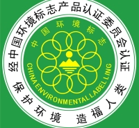 除尘器环境保护产品认证怎么申请?