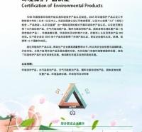 除尘器环境保护产品认证多少钱?