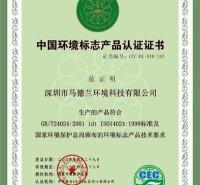 除尘器CCEP认证 环境标志证书 环保产品证书在哪里申请?