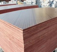四川建筑木模板 建筑模板厂家直销