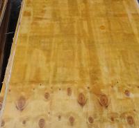 9厘-15厘建筑木模板云南 厂家直销 红河木模板价格