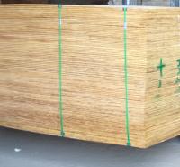 四川9厘-15厘建筑木模板厂家价格
