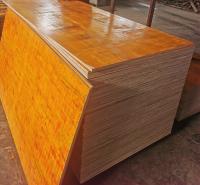 玉溪建筑木模板 9-15厘木模板厂家直销