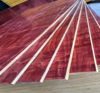 昆明建筑木模板 建筑模板厂家直销