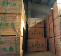 贵州建筑木模板生产厂家 贵阳 建筑木模板厂家批发