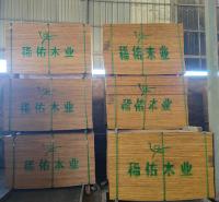 曲靖建筑木模板厂家  曲靖建筑木模板价格