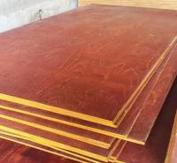 红河建筑木模板 9-15厘木模板价格