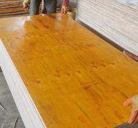 贵州建筑木模板 建筑模板厂家直销