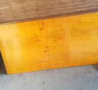 工地建筑木模板 昆明建筑模板厂家直销