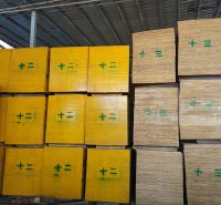 云南建筑木模板生产厂家  建筑木模板厂家直销