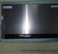 友达工控屏 27英寸工业液晶屏 P270HVN01.0液晶模组