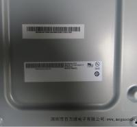 P430HVN05.0液晶模组 友达工控屏 43英寸工业屏