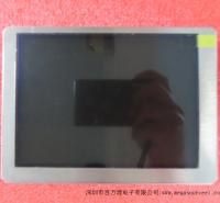 元太液晶屏厂家直销 工控屏 5英寸工业屏 PA050DS7N1液晶模组