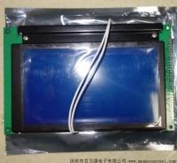 SP14N003液晶模组 日立工控屏 液晶屏 5.1英寸工业屏厂家直销