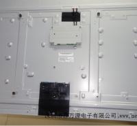 P460HVN02.1友达工控屏 46英寸液晶屏 工业屏 液晶模组