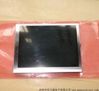 PA050XSG液晶模组 元太液晶屏厂家直销 工控屏 5英寸工业屏