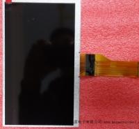 群创工控屏 7英寸工业液晶屏 P070BAG-CM1液晶模组