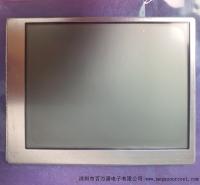 SP10Q010-T液晶模组 KOE液晶屏 3.8英寸工业屏 工控屏