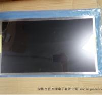 18.5英寸工业液晶屏 NL192108AC21-04液晶模组 NLT工控屏