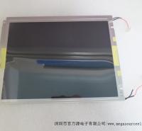 10.4英寸工业屏 PD104VT2液晶模组 元太液晶屏厂家直销 工控屏