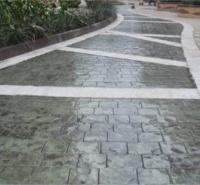 混凝土压花路面做法 彩色强化料 水泥印花价格 河北虹彩建材