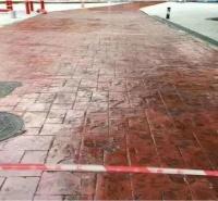 娄底 压模地坪厂家 艺术压花材料 水泥混凝土模具 彩色地面价格 虹彩建材