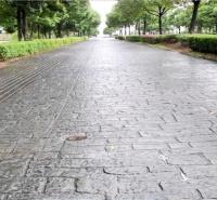 娄底 压模耐磨地坪 艺术印花模具 彩色路面供应 水泥混凝土采购 虹彩建材