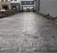 南京 压模印花地坪 地坪压花地面 水泥路面厂家 彩色混凝土制作 普林德建材
