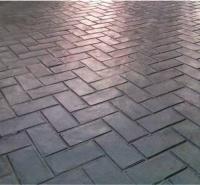 南京 地坪压模施工 压花压模地坪 艺术地面模具 彩色混凝土材料 普林德建材