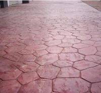 南京 压模耐磨地坪 彩色地坪压模 艺术印花制作 水泥模具施工 普林德建材