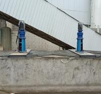 三木环保SM3000搅拌器   浆水搅拌装置