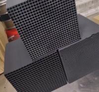 各种规格蜂窝活性炭 废气处理 通孔阻力小 微孔发达