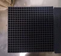 烤漆房 废气处理蜂窝活性炭 除异味 除甲醛 现货供应