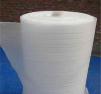重品包装珍珠棉生产厂家EPE珍珠棉卷材板材 珍珠棉卷料发泡棉内衬 快递防震缓冲打包泡沫