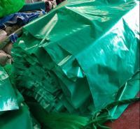 山东批发三防布  遮阳防晒 防晒防水塑料布  货用篷布