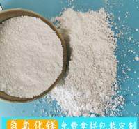 鼎昊现货氢氧化镁 橡胶工业用氢氧化镁阻燃剂 工业级氢氧化镁批发