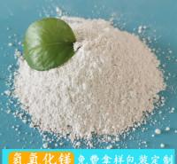 工业级氢氧化镁 阻燃剂用氢氧化镁批发厂家 橡胶工业用氢氧化镁
