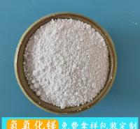 氢氧化镁 工业级氢氧化镁阻燃剂 烟气脱硫用工业级氢氧化镁