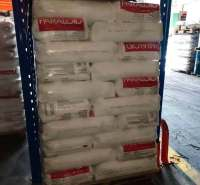 PARALOID K120P 陶氏 PA 120 PVC加工助剂