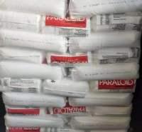PARALOID K-130P 陶氏 PA 130 加工助剂