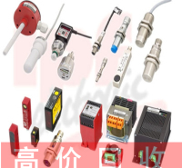 浙江回收SMC气缸 回收仪器仪表 回收三菱伺服驱动器