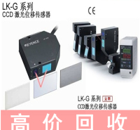 上海回收工业相机 回收三菱伺服驱动器
