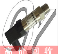 浙江回收工业相机 回收康耐视读码器
