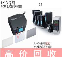 上海回收库卡示教器 回收康耐视相机