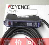 江苏回收三菱伺服驱动器 回收三菱伺服驱动器